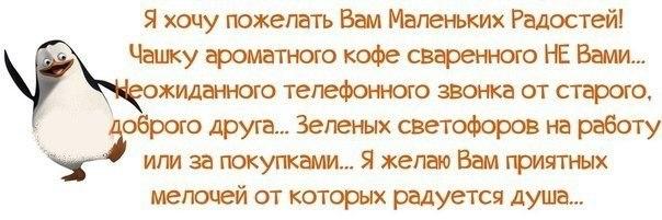 лучшие русские