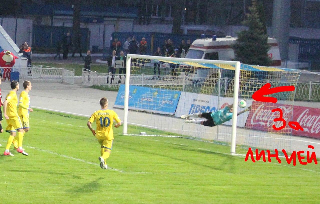 Гол Младеновича